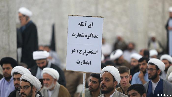 Iran - Proteste gegen den iranischen Präsidenten Hassan Rohani (shafaqna)