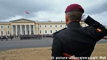 Sandhurst academy (picture-alliance/empics/Y. Mok)