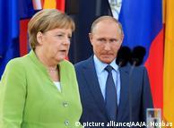 Канцлер ФРГ и президент РФ на встрече в замке Мезеберг