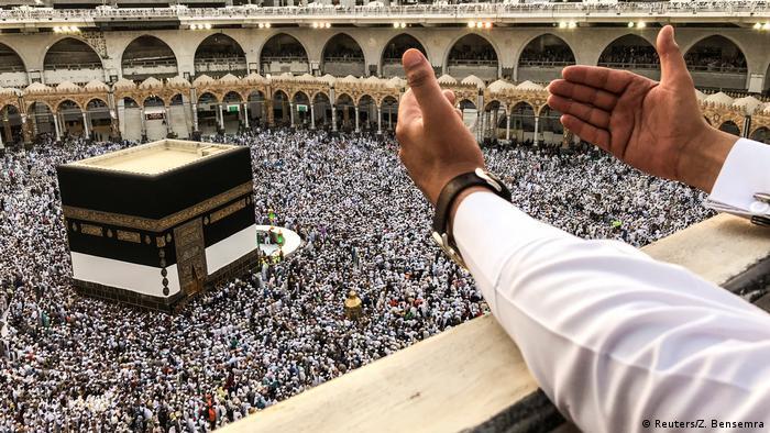مراسم الحج في مكة عام 2018