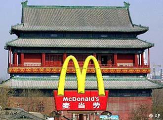 古老的北京让人变得越来越不认识