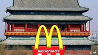 McDonald's in Peking against Drum Tower