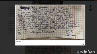 Письмо Дмитрия Полетаева, обвиняемого по делу Нового величия, из СИЗО