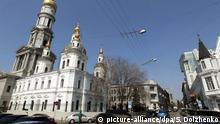 Ukraine Stadtansicht Charkiw