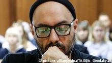 Russland Moskau - Filmregisseur Kirill Serebrennikov bei Anhörung wegen Unterschlagung staatlicher Gelder