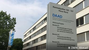 Штаб-квартира DAAD в Бонне