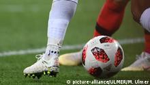 Fussball WM 2018 Halbfinale: Kroatien - England