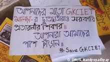 Students of Ghani Khan Choudhury Institute of Engineering & Technology (GKCIET) have been continuing fast unto death movement for last 48 hours demanding admission to B Tech course and recognition of the engineering diplomas they received from the institute. Nearly 800 students from middle class, lower middle class families in Malda have been cheated by a hoax central government engineering college. They have been fighting for their cause for last two years without any hope. Now they are on hunger strike in Kolkata. I just spoke to the student leader Shain Zayedi, and he said either the government resolves our problem, or our dead bodies will return to Malda. Three of the students have already been taken to SSKM Hospital.