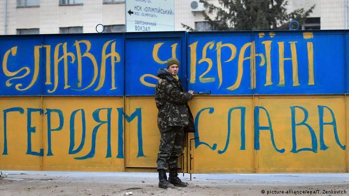 Ворота с лозунгом Слава Украине