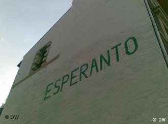 the word esperanto on a building