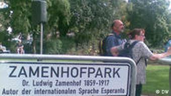 Renaming a park in Berlin after Esperanto's creator