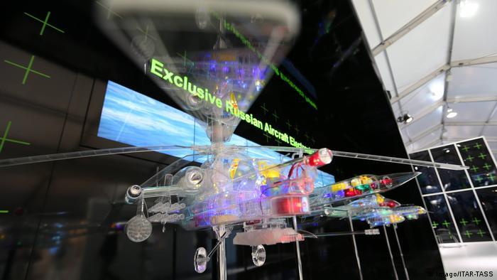 Drone from 'Radio-Electronic Technologies Concern' (KRET) (Imago/ITAR-TASS)