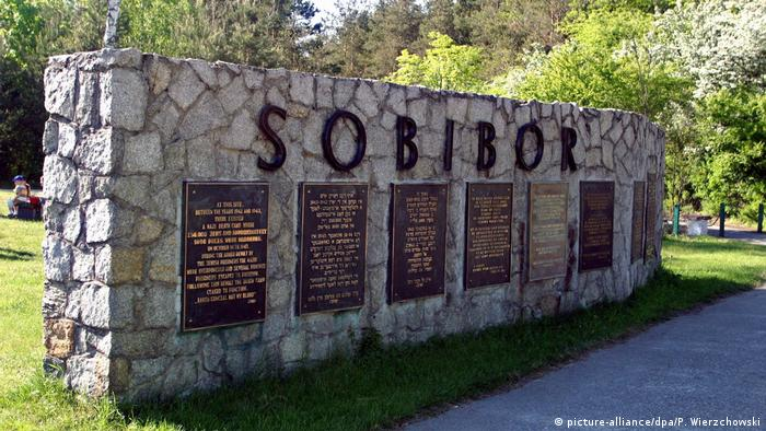 Мемориал на месте концлагеря Собибор в Польше