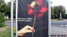 August 2018 Plakat zum Kampf gegen Drogen in Belarus