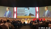 CDU-Jahresempfang 2018 | Sebastian Kurz