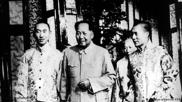 Dalai Lama bei Mao Tse Tung Flash-galerie