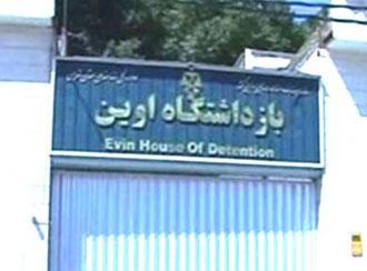 پس از انقلاب در ایران، آمار زندانیان ۱۷ درصد افزایش یافته است