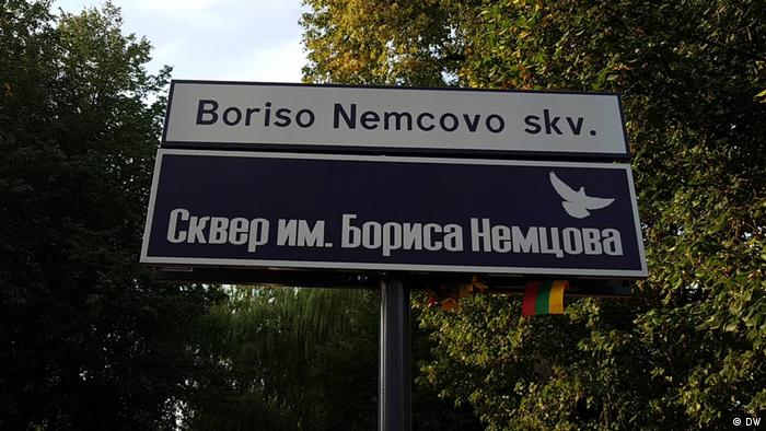 The tree-filled park by the Russian embassy in Vilnius has become Boris Nemtsov square