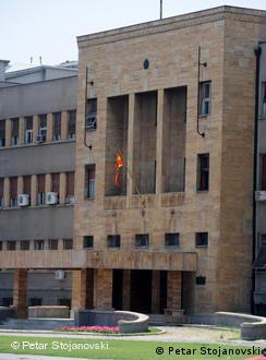Gebäude des mazedonischen Parlaments (Foto: DW)