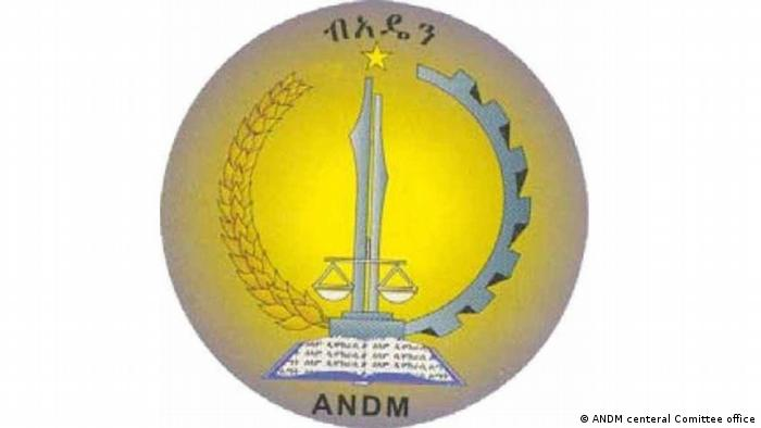 Amhara National Democratic Movement (ANDM) logo Amhara National Democratic Movement (ANDM) Logo von Amhara National Democratic Movement ANDM (ANDM centeral Comittee office)