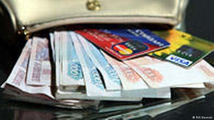 Russland Währung Kreditkarte und Rubeln (RIA Novosti)