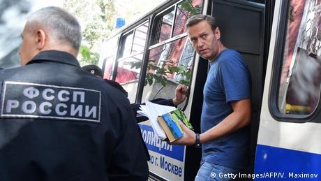 Прибічників Навального затримують в Росії напередодні протестів
