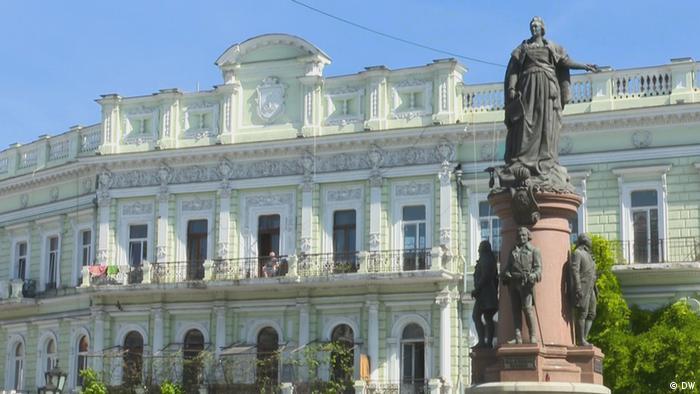 Засноване Катериною ІІ місто - одне із найважливіших в історії німецької громади України