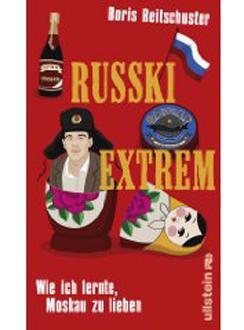 Обложка книги Бориса Райтшустера ''Русский экстрим''