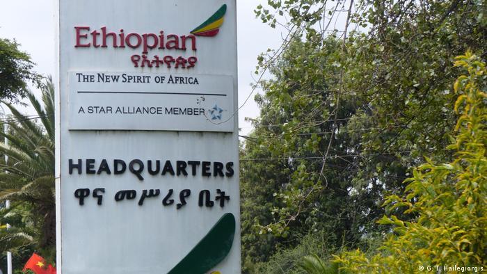 Äthiopien Addis Abeba - Ethiopian Airlines