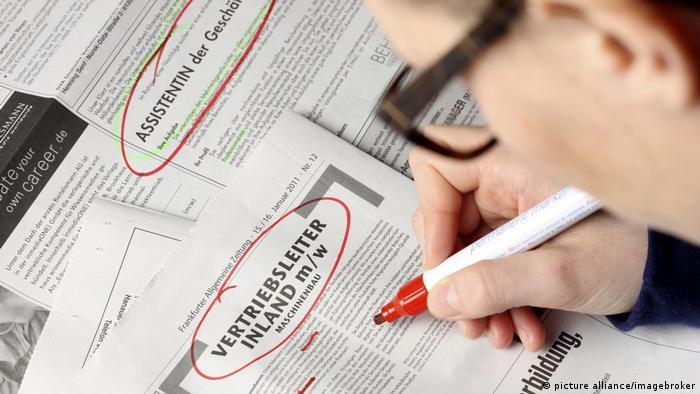 Объявления о вакансиях в газете