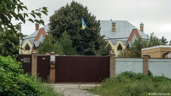Частная клиника BioTexCom в Киеве