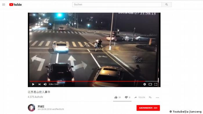 Screenshot Youtube Videoüberwachung Polizei Kunshan Überfall (Youtube/Jia Jianceng)