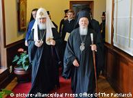 Глава РПЦ патриарх Кирилл (слева) и вселенский патриарх Варфоломей