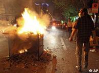 میدان آزادی، شاهد چنین صحنههایی بوده است (عکس از آرشیو)