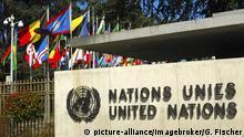 21.03.2009 Eingang zum Europa-Sitz der Vereinten Nationen, UNO, am Platz der Nationen in Genf, Schweiz, Europa | Verwendung weltweit, Keine Weitergabe an Wiederverkäufer.
