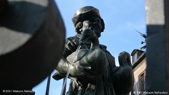 Фонтан установлен около Ратуши