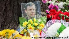 01.09.2018+++Donezk, Ukraine+++ DONETSK, UKRAINE - SEPTEMBER 1, 2018: Flowers brought to the Separ cafe in central Donetsk where a car bomb went off killing Alexander Zakharchenko, Head of the Donetsk People's Republic. Valentin Sprinchak/TASS Foto: Valentin Sprinchak/TASS/dpa |