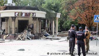Место убийства в кафе Сепар в Донецке, Украина