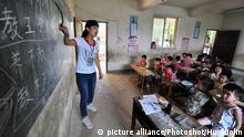 Grundschule in China