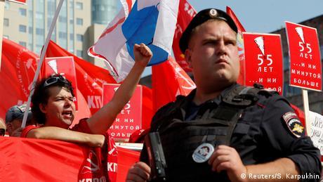 У Росії - нова хвиля мітингів проти пенсійної реформи