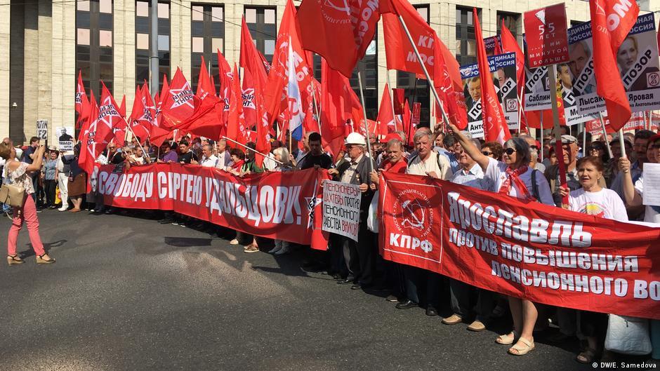 Митинг КПРФ против пенсионной реформы вылился в предвыборную агитацию