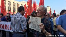 Beschreibung: Kommunisten-Anhänger protestieren gegen Rentenreform Schlagworte: Moskau, Russland Jahr/Ort: 2018, Moskau Copyright: Evlalia Samedova, DW.