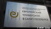 Fotos zum Thema Zukunft der Europäischen Universität in St.Petersburg (EUSP), d