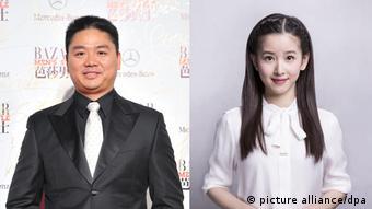 Qiangdong Richard Liu, CEO von JD.com (picture alliance/dpa)
