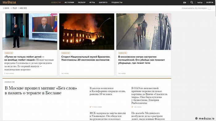 Lettland, Riga: Logo der russischsprachigen Internetzeitung Meduza