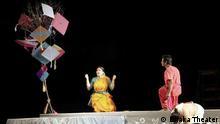 Bangladesch, Bildergalerie: Schauspiel des Dhaka Theater Bangladesch, Bildergalerie: Theater in Dhaka