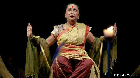 Bangladesch, Bildergalerie: Schauspiel des Dhaka Theater (Dhaka Theater)