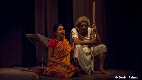 Bangladesch, Bildergalerie: Schauspiel des Dhaka Theater (DW/M. Rahman)