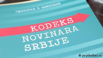 Der serbische Pressekodex