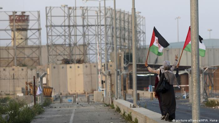 Erez crossing between Gaza and Israel (picture-alliance/AP/A. Hana)